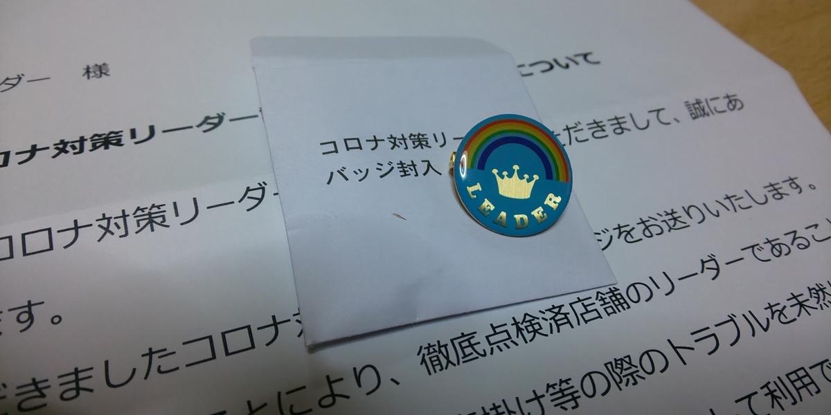 f:id:mikyo-ya:20210916085025j:plain