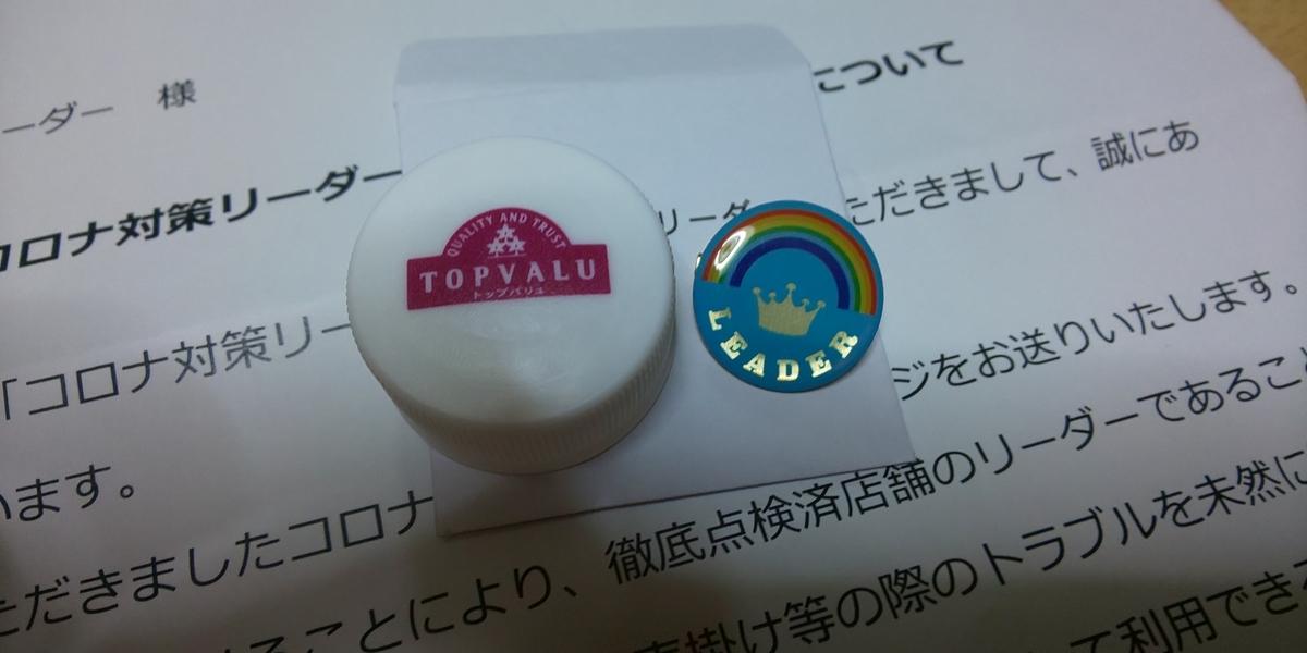 f:id:mikyo-ya:20210916085416j:plain