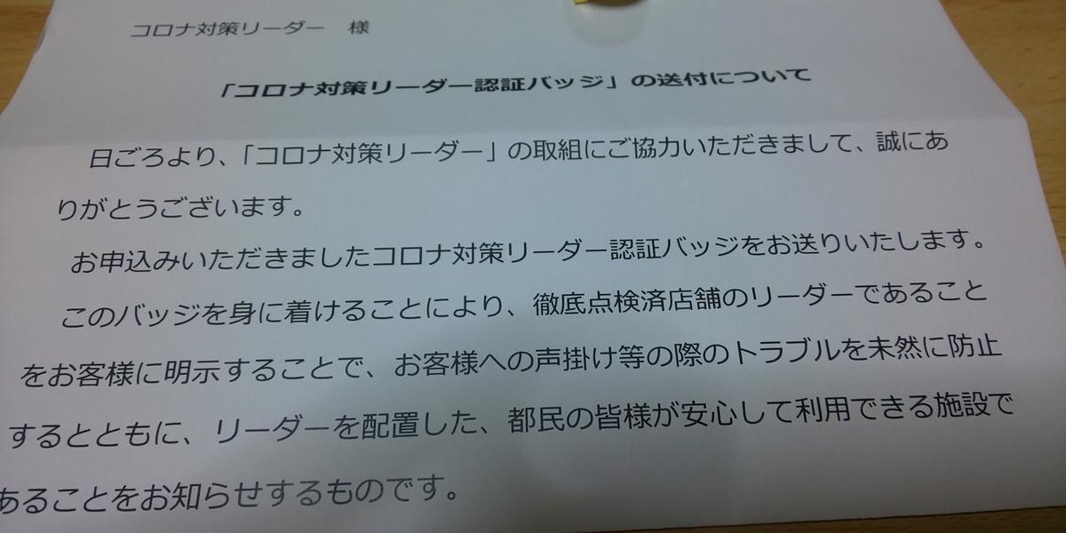 f:id:mikyo-ya:20210916085757j:plain