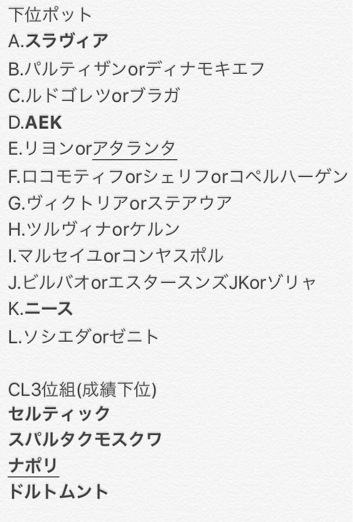 f:id:milan_takamori:20171208014348j:image