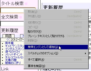 用語 辞典 ff11