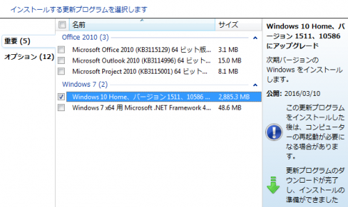 windows10e