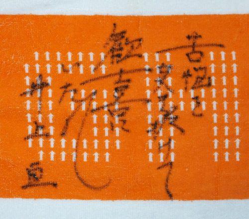 DSCF1332a