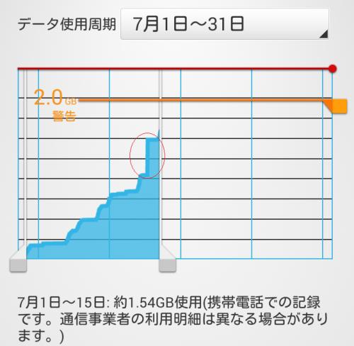 Screenshot_2016-07-15-01-49-35