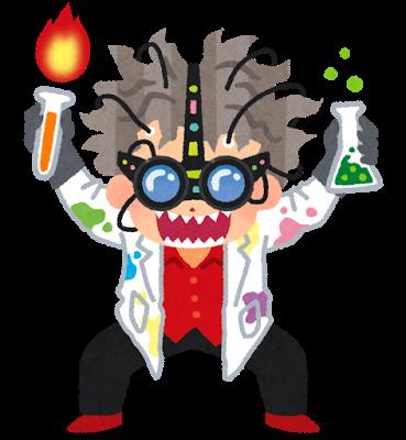 job_scientist_mad