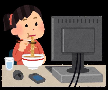 syokuji_computer_woman