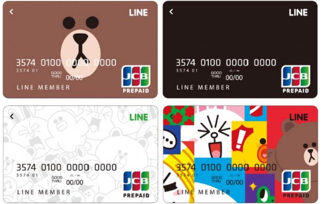 LINE Pay_使い方_カード_発行_ポイント_マイル