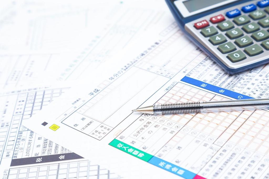 年末調整と確定申告とふるさと納税の重要性