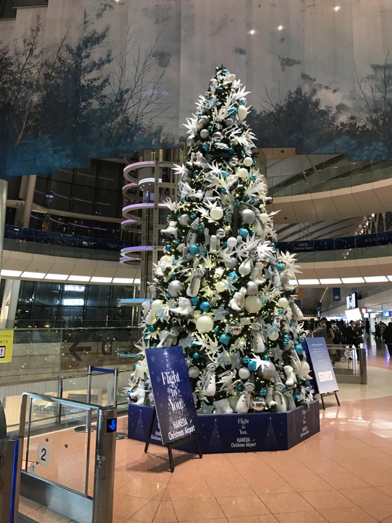 羽田空港第2ターミナルの2016年クリスマスツリー