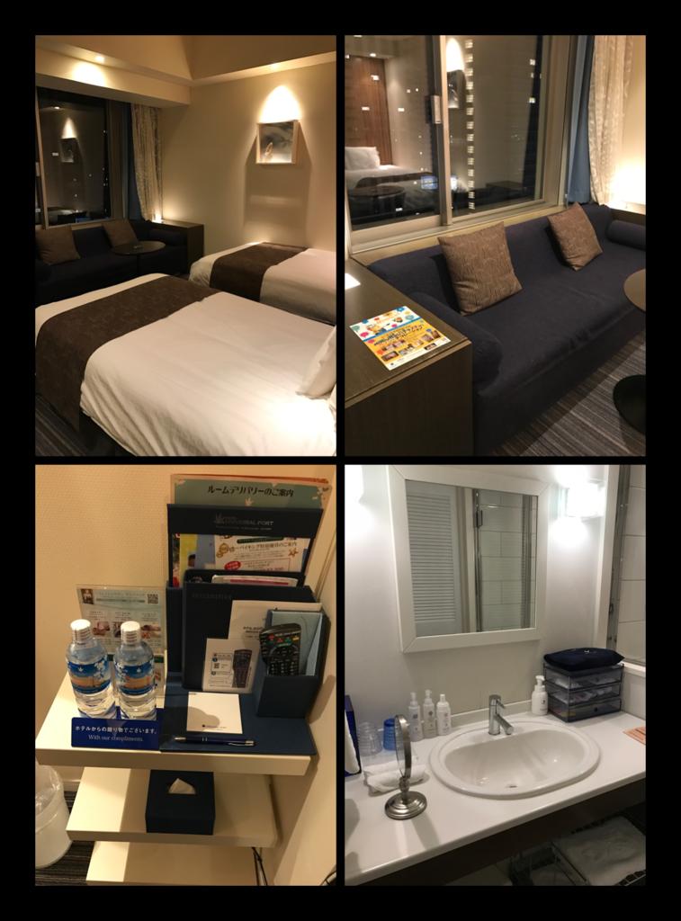 ホテルユニバーサルポートの一般客室写真