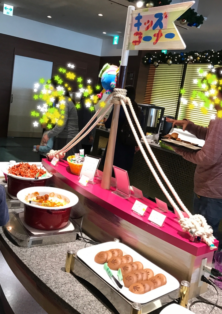 ホテルユニバーサルポートの朝食ビュッフェキッズ写真