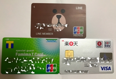 ANAマイルが貯まる無料カード