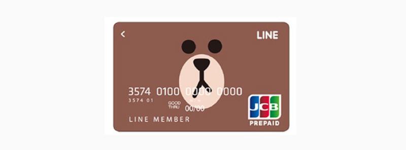 LINE PayカードでLINE Payボーナスが利用可能に?