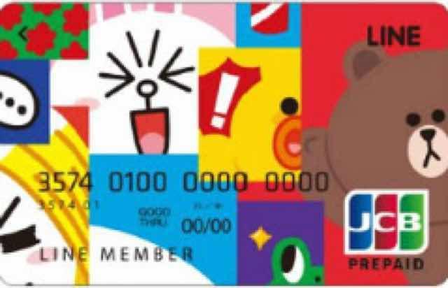 LINE Payカードデザインのカラフルポップ