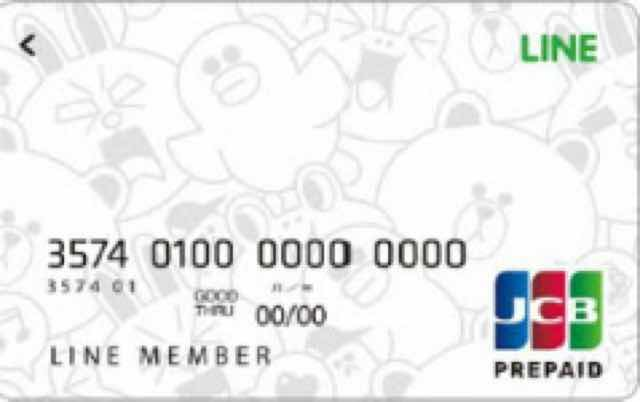 LINE Payカードデザインのクラシックホワイト