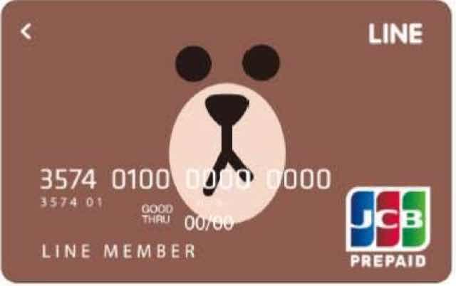 LINE Payカードデザインのブラウン