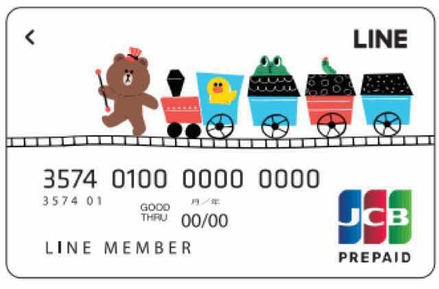 LINE Payカードデザインの店頭限定