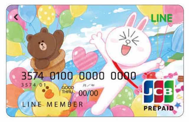 LINE PayカードデザインのHappy Holiday
