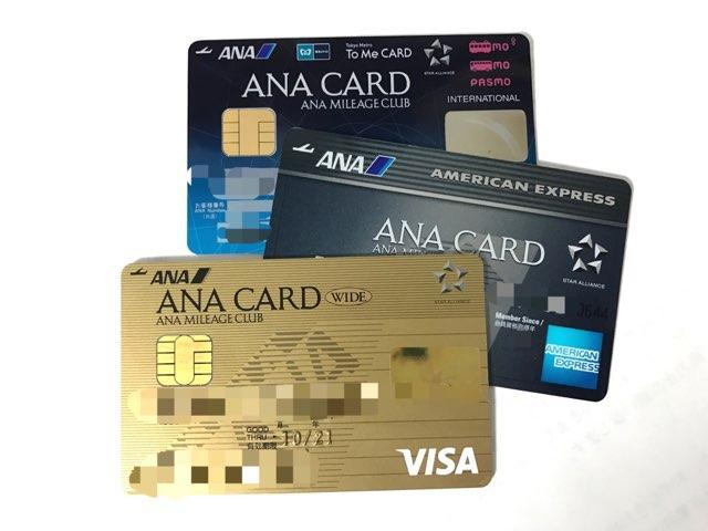 ANAカードの比較