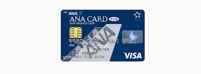 ANAワイドカード