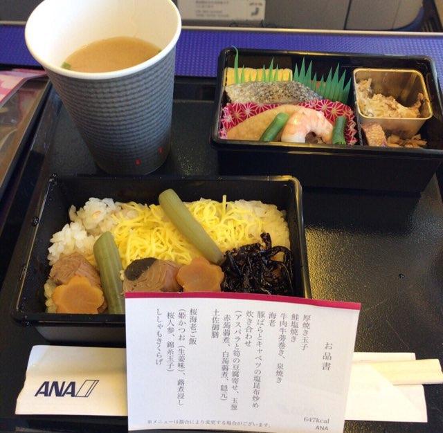 ANAプレミアムクラスの機内食 昼食 -Premium GOZEN-