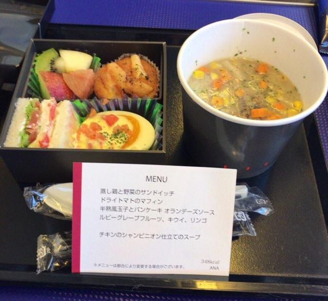 ANAプレミアムクラスの機内食 朝食 -Premium GOZEN-