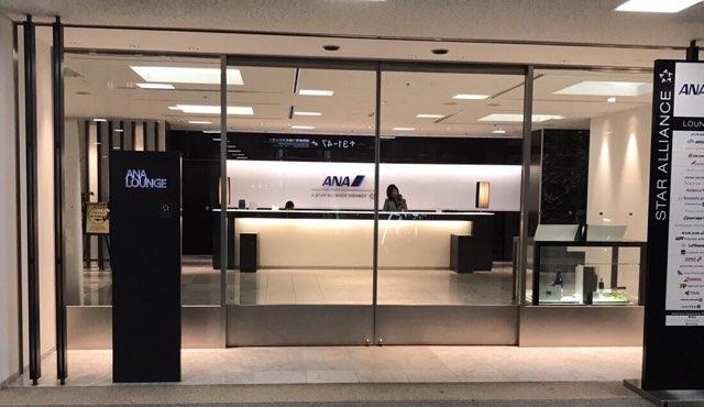 成田空港第4サテライトANAラウンジ