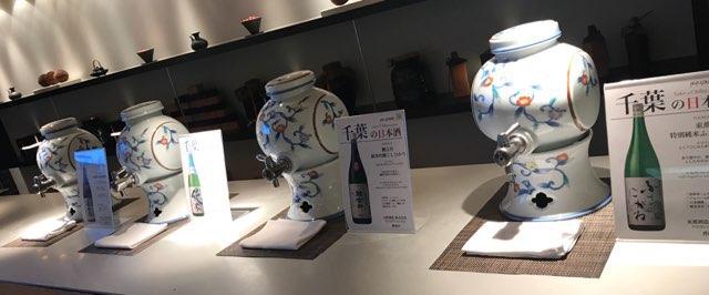 国際線ANAラウンジのアルコール_日本酒
