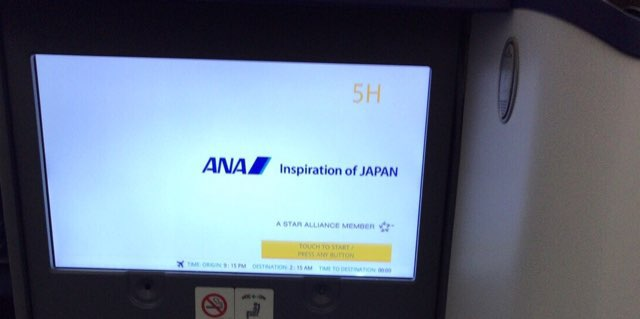 ANAビジネスクラスの液晶スクリーン