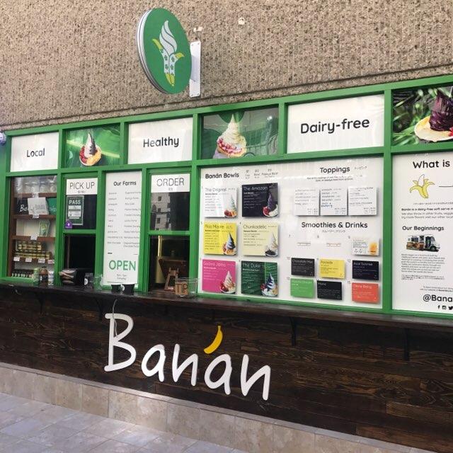 banan(バナン)のワイキキ店