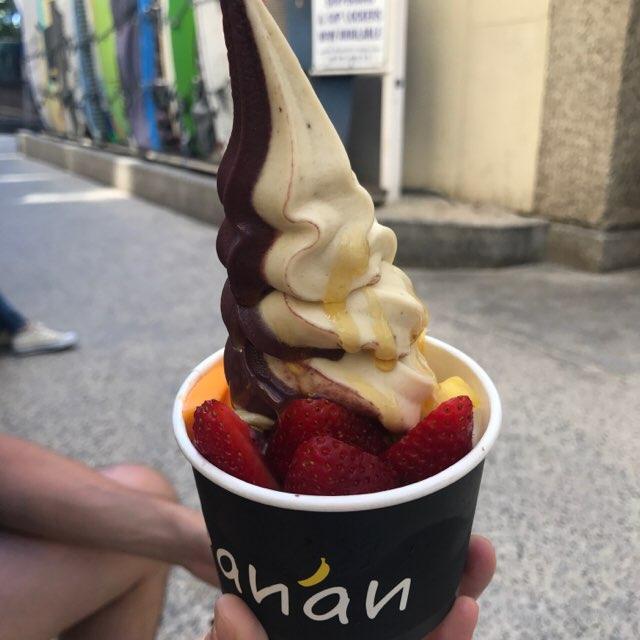 banan(バナン)のワイキキ店のソフトクリーム