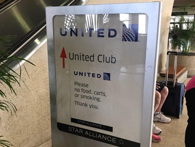 ホノルル空港のユナイテッド航空ラウンジまで
