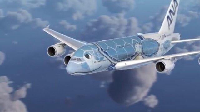 ANAハワイ便の新機材A380のデザインFLYING HONU(フライング・ホヌ)