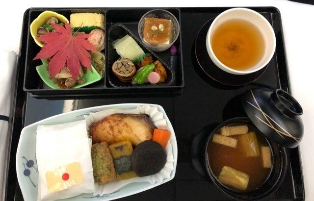 ANAハワイ便往路のビジネスクラス食事 2018年11月和食