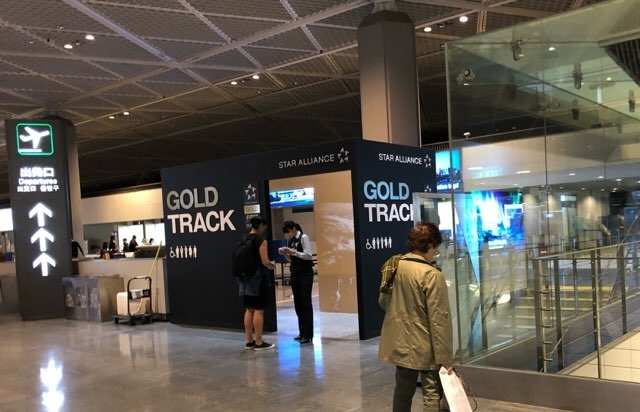 成田空港のANA上級会員が利用できる優先保安検査ゴールドトラック