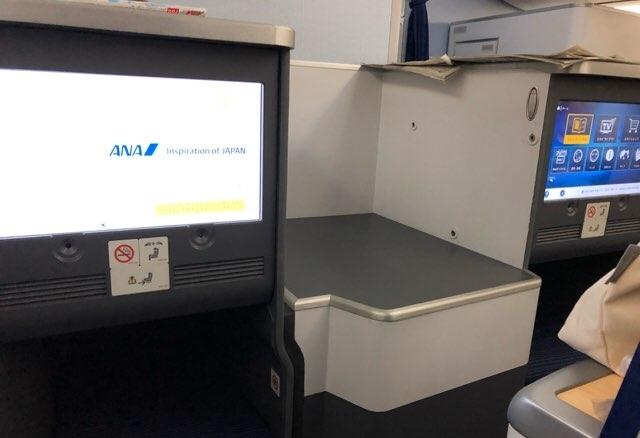 ANAビジネスクラスのバシネット設置スペース