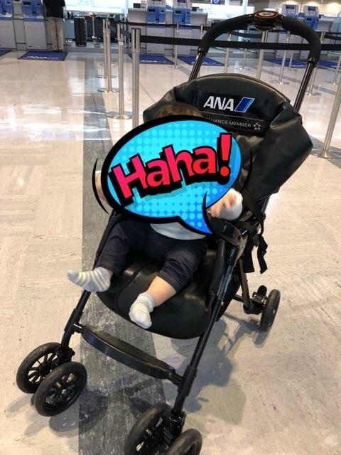 ANA国際線搭乗時に空港で貸出されるベビーカー
