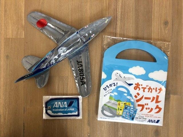 ANA飛行機でもらったおもちゃ
