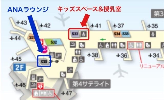 成田空港の第4サテライトのキッズスペース
