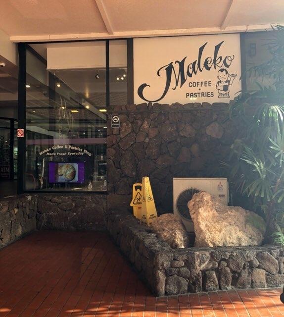 ハワイ ワイキキのパン屋さん「マレコ」の外観