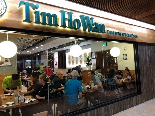 ワイキキのティムホーワンの外観 世界一安いミシュランレストラン