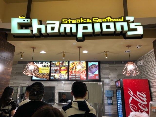 ホノルルのロイヤルハワイアンセンターのチャンピオンズ・ステーキ&シーフード