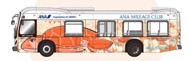 ANAエクスプレスバス(オレンジ)