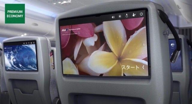 ANAハワイ便 A380のプレミアムエコノミーのモニター