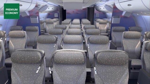 ANAハワイ便 A380のプレミアムエコノミー席イメージ