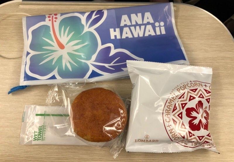 ANAハワイ便プレミアムエコノミーで配られる軽食スナック
