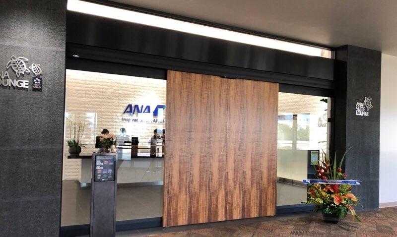 ホノルル空港のANAラウンジエントランス