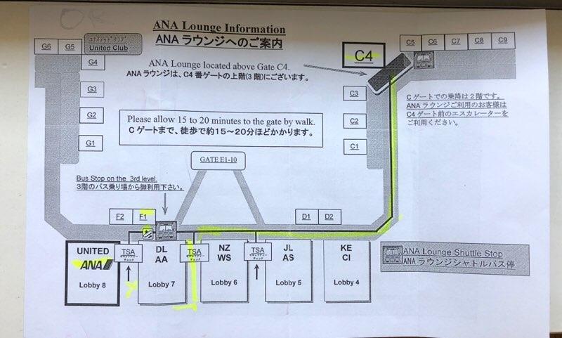 ホノルル空港のANAラウンジまでの簡易地図の紙