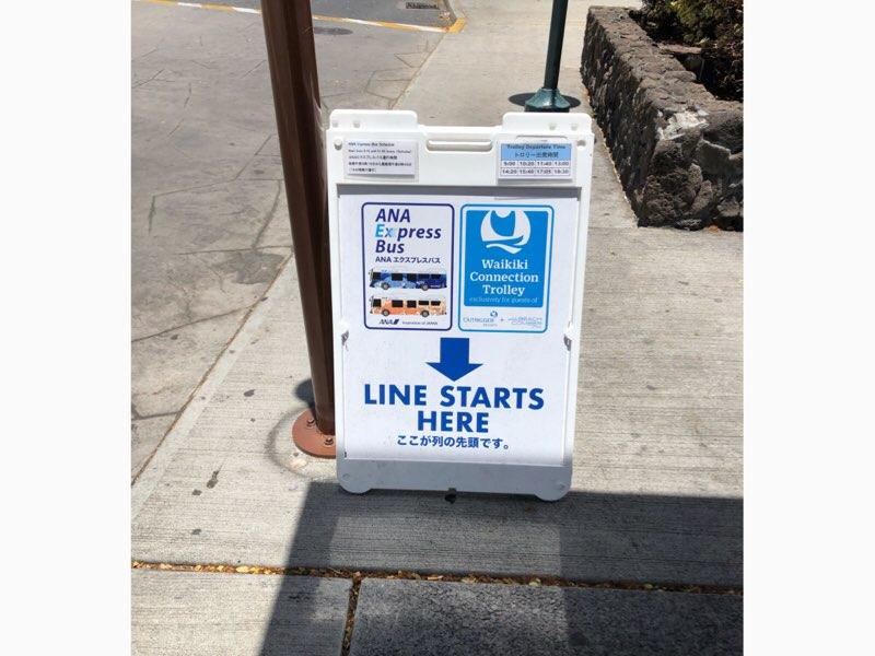 アラモアナセンターにあるハワイのANAエクスプレスバスのバス停