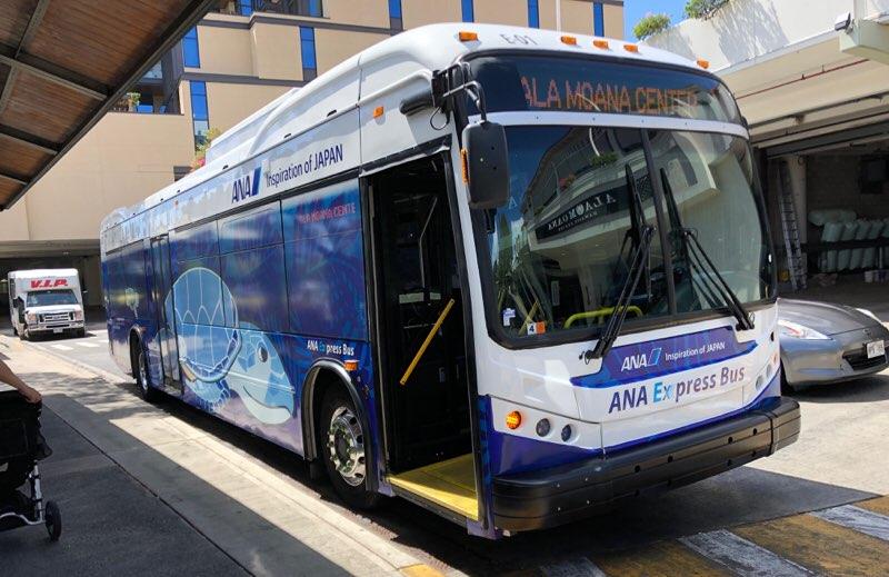 ハワイのANAエクスプレスバス ブルーの車体